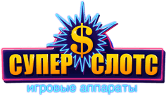 Monopoly City Spins - играть онлайн | Супер Слотс Казахстан - без регистрации